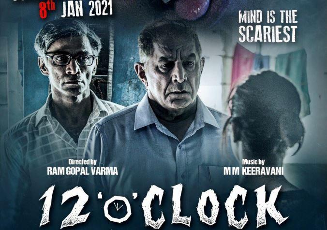 12 'O' Clock Full Movie Download