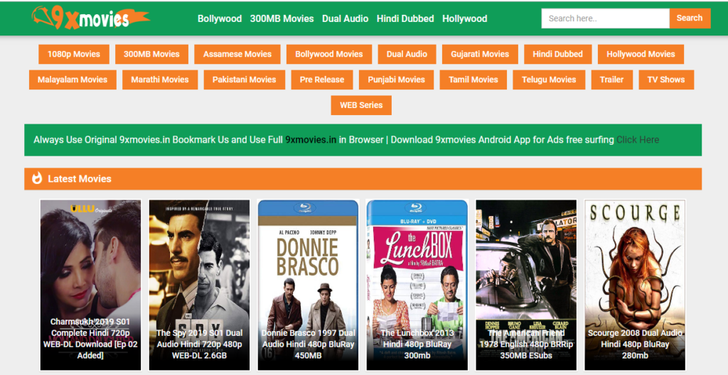 9xmovies 2021 - HD Bollywood Movies Download Website 9x, 9xmovies is a Bollywood movies download website which allows users to illegally download movies. 9xmovies 2021 movies download is an act of piracy., 9xmovies, 9xmovies, 9xmovies win, bollywood movies download, hindi movie download