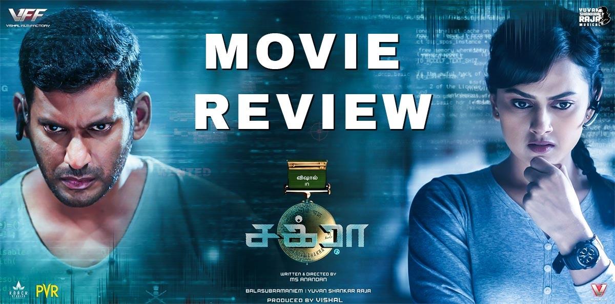 Chakra movie review: Vishal, Shraddha Srinath's thriller is a predictable hodgepodge