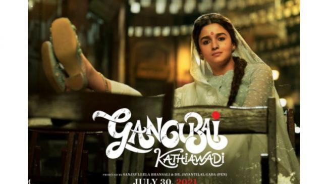 First Look Of Alia Bhatt From Gangubai Kathiawadi Is Out!