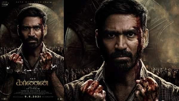 First look of Dhanush from Mari Selvaraj's Karnan revealed, film releases on 9 April