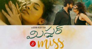 Mr & Miss Full Movie Download