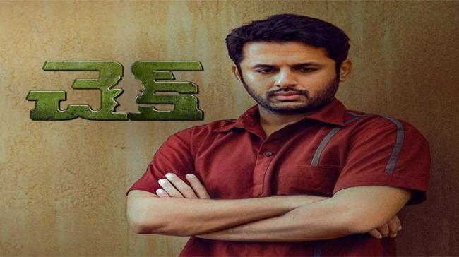 Nithiin's CHECK Audience Review From US Premieres