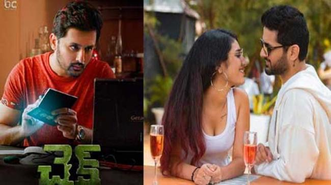 Nithiin's CHECK Film Climax Hints At Sequel