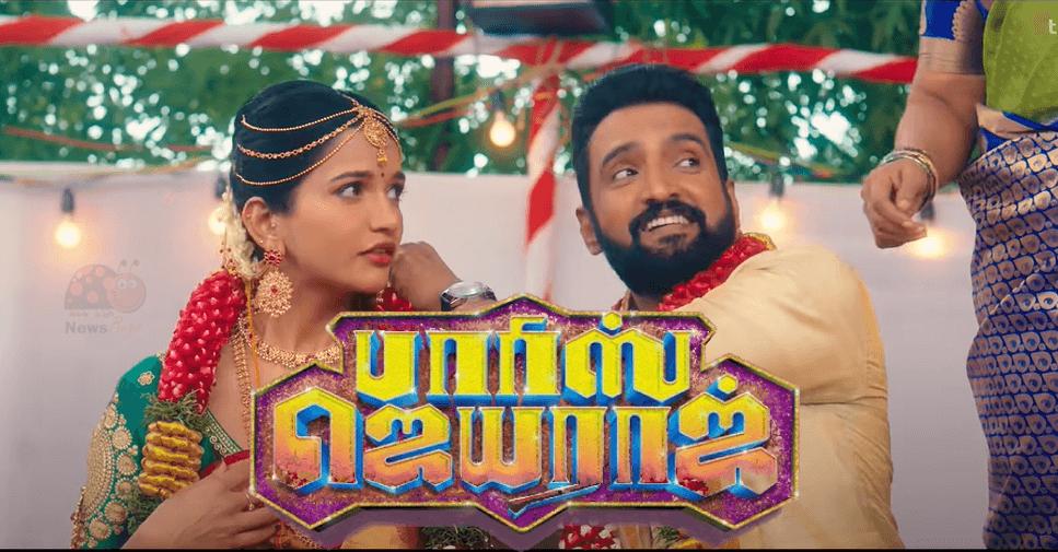 Parris Jeyaraj Full Movie Download & Watch Online in Tamilrockers