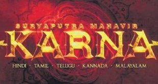 Pooja Entertainment unveils the logo of R S Vimal's Suryaputra Mahavir Karna