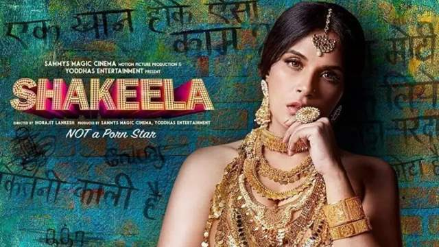 Richa Chadha on comparison of Shakeela to The Dirty Picture: It is fine as they're comparing us to a very good movie and good actor