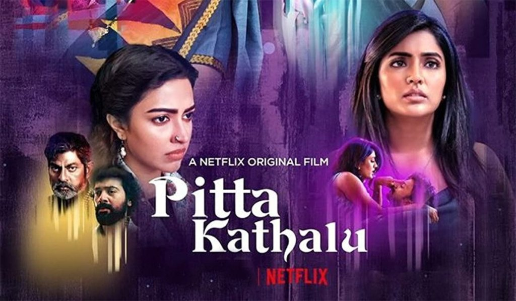 Watch Pitta Kathalu In Hindi, Telugu, And Tamil On Netflix