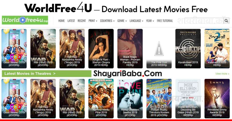 WorldFree4u 2021 - Illegal HD Movies Download Website, WorldFree4u is an Indian torrent website which allows users to download movies online illegally. Downloading movies from WorldFree4u is an act of piracy., WorldFree4u