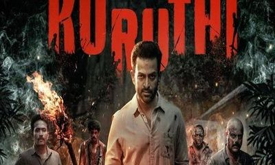 The trailer of the upcoming 'Malayalam' thriller 'Kuruthi' was released on [Amazon Prime Video]