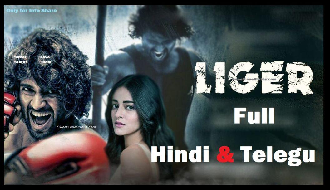 Liger Full Movie Download in Hindi 720p, 1080p Filmyzilla, Filmywap
