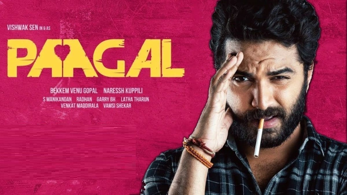 Paagal Full Movie Download | Telugu Movie House of horrors