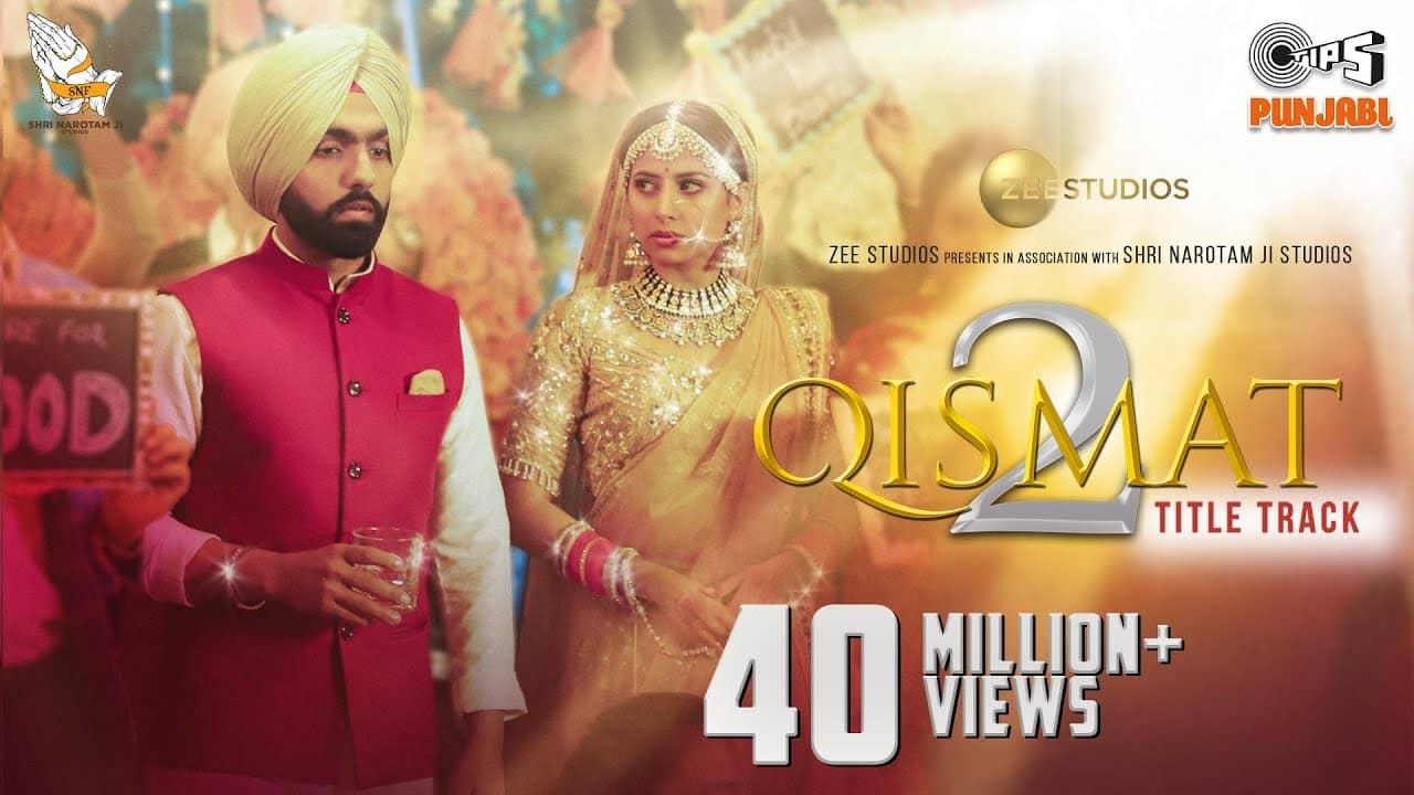Watch Qismat 2 Punjabi Full Movie Online On Zee5 Free, Review, Release Date, Cast & Trailer | BlueBoy News