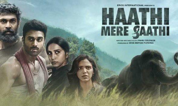 Haathi Mere Saathi Full Movie Download Extramovies