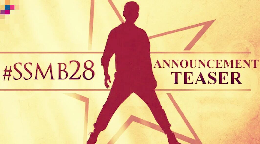 SSMB28 Cast, Release Date, Heroine, Budget, Wiki – BollyTrendz