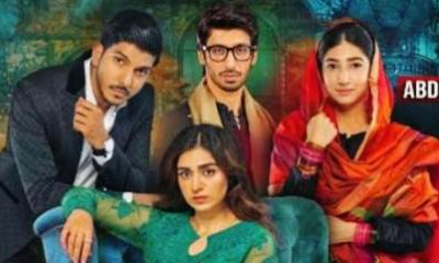 Mohabbat Chor Di Maine Drama Cast, Timing, Release Date, Wiki, Story, Actress Name – BollyTrendz