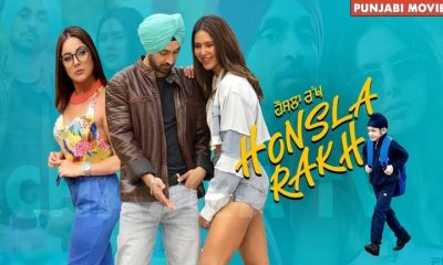 Honsla Rakh Punjabi Full Movie Download 480p 720p Filmyzilla Filmywap Tamilrockers | BlueBoy News